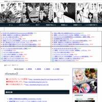 神競馬.com
